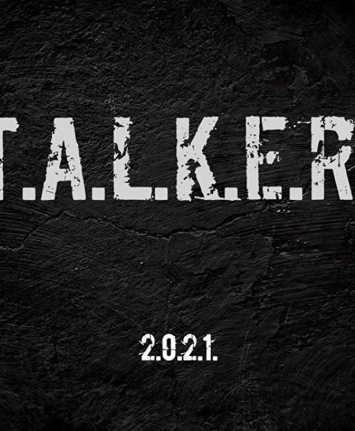 Официально анонсирована разработка S.T.A.L.K.E.R. 2