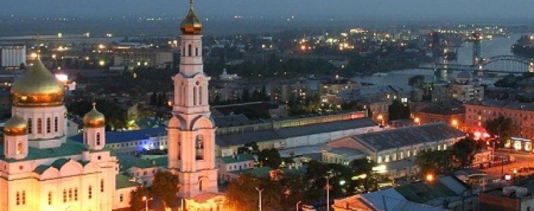 Куда поехать отдыхать в России . Отдых в Ростове на Дону