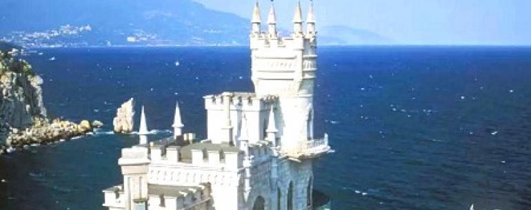 Приключения Ихтиандра в Крыму
