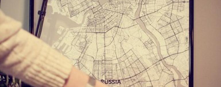 Путешественник Хранишь воспоминания о далеких, любимых, родных городах Сделай себе приятное - повесь на стену красивую карту любимого города. Промо-код TRAVELBOOK дает скидку 10%!