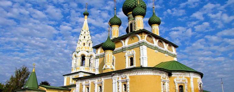 Углич — город в Ярославской области, административный центр Угличского района, один из древнейших городов России. Расположенный на реке Волге, Углич является одним из городов Золотого кольца и часто посещается туристами (в городе останавливаются круизные