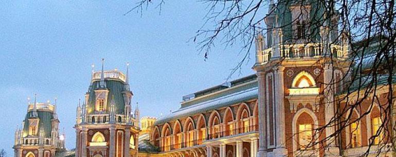 Музей-заповедник «Царицыно» — Государственный историко-архитектурный, художественный и ландшафтный музей-заповедник Царицыно в Москве расположен в южной части столицы и включает в себя дворцово-парковый ансамбль, Царицынские пруды и пейзажный парк. Являет
