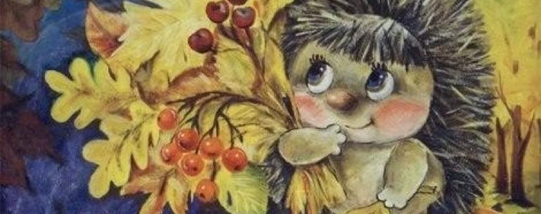 По листьям опавшим деревья не плачут...