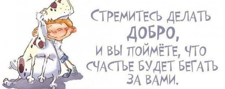 ПОЛТИННИК . Пятьдесят рублей. Что на них можно купить