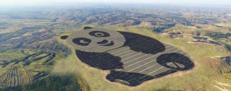 В Китае построили солнечную электростанцию в виде панды