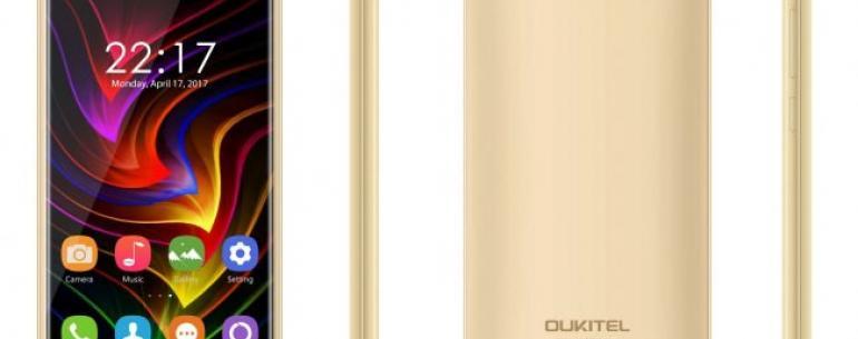 Приличный смартфон за 50 долларов: возможно ли это?