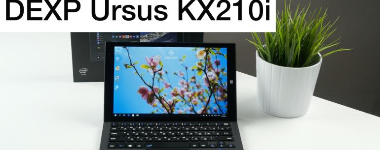 Обзор трансформера DEXP Ursus KX210i