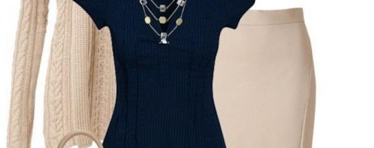 гардероб современной девушки!