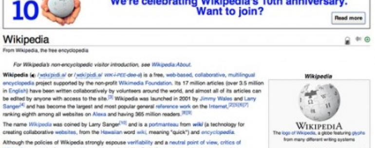 Wikipedia празднует 10-летний юбилей